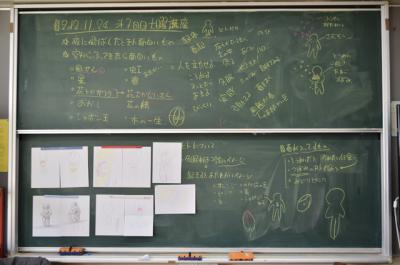 2012_11_24_01.jpg