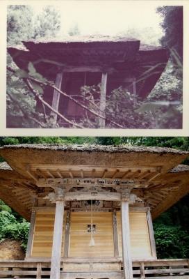 大内宿の写真08
