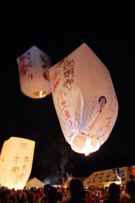 2009_12_09.jpg