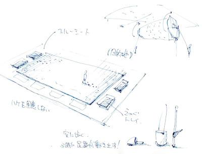 2010_4_5.jpg