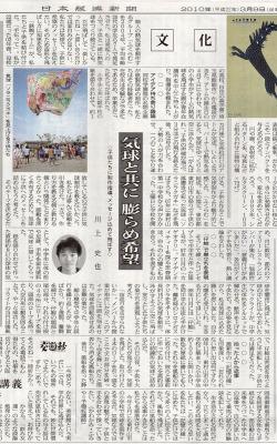 2010_3_9.jpg